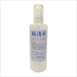 「桜清水」商品画像