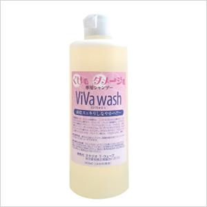 「vivawash」商品画像